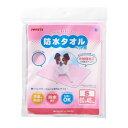 ▽ボンビアルコン 洗えるシーツ 防水タオル S ピンク