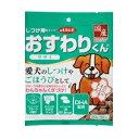 【4個セット】ヒルズ 犬用 メタボリックス ビスケット 80g【あす楽】