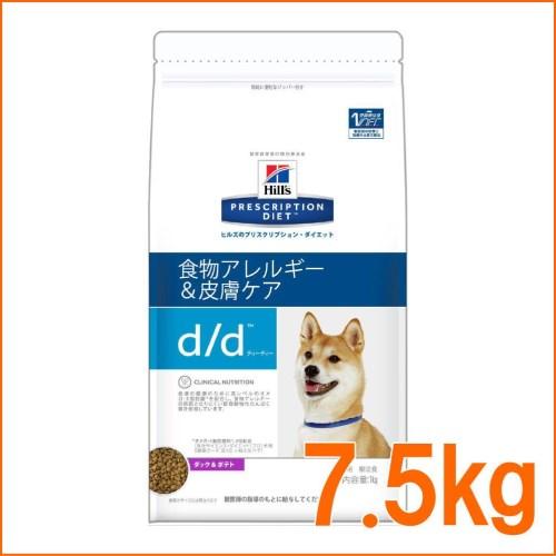 [療法食] Hills ヒルズ 犬用 d/d ダック&ポテト 食物アレルギー&皮膚ケア 7.5kg
