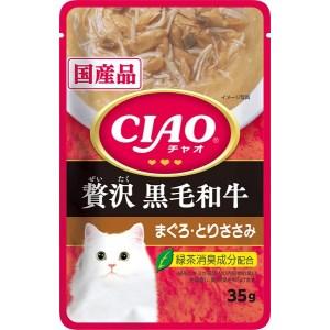 ◇いなばペットフード CIAO(チャオ) 贅沢 黒毛和牛 まぐろ・とりささみ 35g IC-314