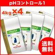 【療法食】 ロイヤルカナン 猫用 pHコントロール1 4kg×4袋メーカー梱包★