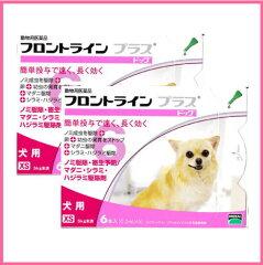 【送料無料】【医薬品 犬用】フロントラインプラス ドッグ XS [5kg未満] 6本入2箱セット★ 【メール便対応】