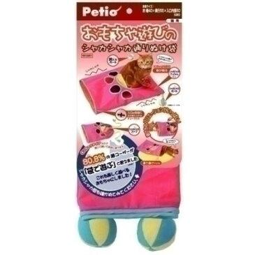 ◇ペティオ シャカシャカ通りぬけ袋 おもちゃ遊び [猫用おもちゃ]