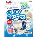 ◇ペティオ ごほうびプチアイス バニラ風味 16g×15コ入