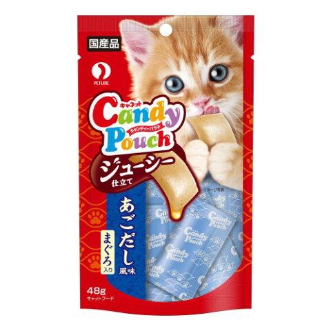 ◇ペットライン キャンディーパウチ ジューシー仕立て あごだし風味 まぐろ 48g