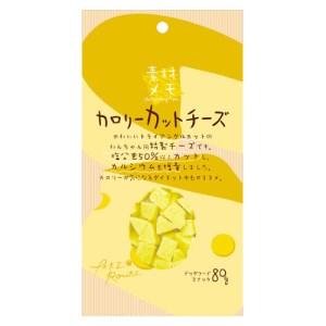 ◇ペッツルート 素材メモ カロリーカットチーズ 80g