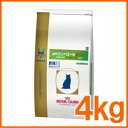 [療法食] ロイヤルカナン 猫用 pHコントロール2 フィッシュテイスト 4kg