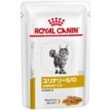 [療法食] ロイヤルカナン 猫用 ユリナリー S/O ウェット 85gパウチ