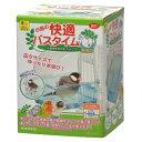 ◇三晃商会 SANKO(サンコー) 小鳥の快適バスタイム その1