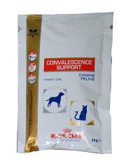 【療法食】 ロイヤルカナン 犬猫用 高栄養パウダー [50g 1袋] 【メール便対応】