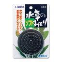 ◇スドー スターペット 水草のソフトおもり (ロールタイプ・1本入り)