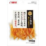 ◆サンライズ ゴン太の逸品 鶏ささみ 極薄切り 140g