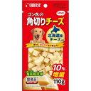 ドットわんチーズキューブ 70g【99】