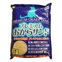 ◇スーパーキャット プレミアム おからサンド 6L 【猫砂】