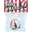 ◇スーパーキャット 犬用おもちゃ POP FRUITchu(ポップフルーチュ) イチゴ