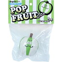 ◇スーパーキャット 犬用おもちゃ POP FRUITchu(ポップフルーチュ) リンゴ