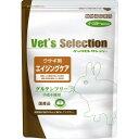 イースター Vet's Selection ベッツセレクション ウサギ用 エイジングケア 900g(225g×4袋)