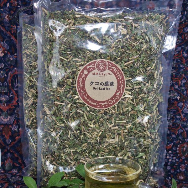 クコの葉茶 ( 枸杞の葉茶 )250g×2個【...の紹介画像3