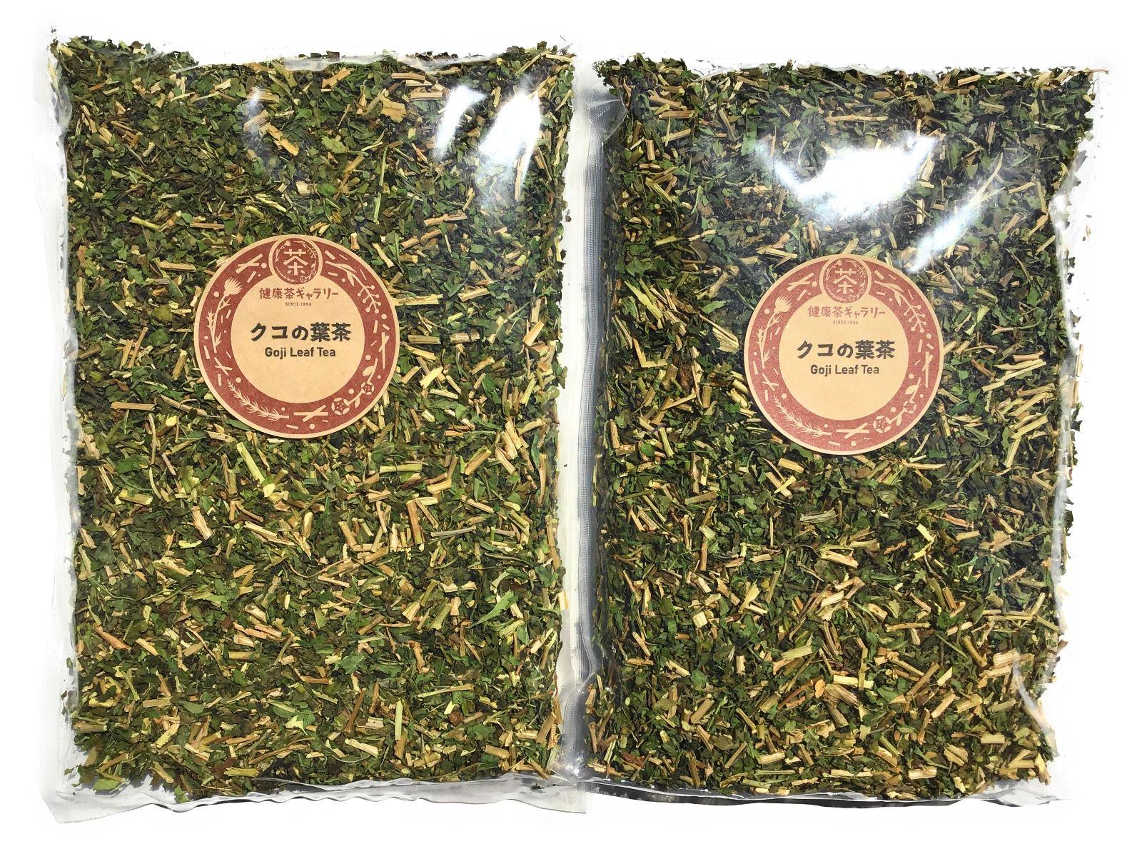 クコの葉茶 ( 枸杞の葉茶 )250g×2個【宅配便 送料無料 】Goji Leaf Tea【 日本産 クコの葉 クコ茶 】