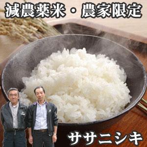 和食の為にある品種!煮魚・焼き魚・煮しめ等によく合います!また、寿司職人も指名して使う和...