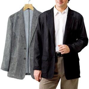 「春夏 メンズ 涼風メッシュジャケット(全2色) アウター メンズ 紳士 サマージャケット シニア ブラック グレー 透け感有り 涼しげ シンプル メッシュ素材」 fri p9608