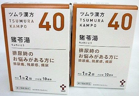漢方, 第二類医薬品  22A 202