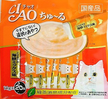 【メール便】 いなば食品株式会社 チャオちゅ~る とりささみ海鮮ミックス味 14g×20本入り ・メール便(ゆうパケット)で発送いたします