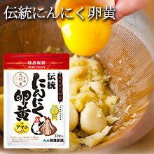 「宮崎県自社農場産有機にんにく」と、「九州産有精卵」を使用。においが気にならないと大好評...