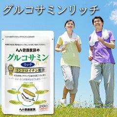 ★★栄養機能食品★★ビタミンDは腸管のカルシウムの吸収を促進し骨の形成を助ける栄養素です。...