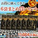 ●健康家族公式●<熟成黒酢にんにくおトクな6袋セット>まとめて買うと【...