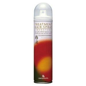 【お買上特典】椿油ヘアスプレー 95g【リマナチュラル】
