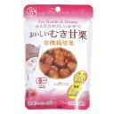 【お買上特典】おいしいむき甘栗(有機栽培栗) 50g【岡三食品】 その1