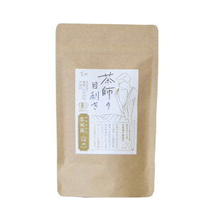[purchase privilege] EM brown rice tea 150g Cannot be canceled