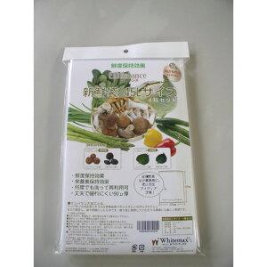 【お買上特典】新鮮袋 大袋45Lサイズ[チャックなし] (エンバランス)※メール便200円対応可能(最大1個)