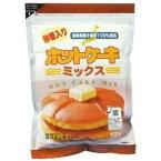 【お買上特典】ホットケーキミックス砂糖入 (400g)【桜井】【砂糖はビート糖、小麦粉は岐阜県産を使用】