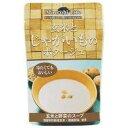 【お買上特典】冨貴 玄米とじゃがいものポタージュ(150g)