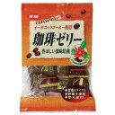 【お買上特典】珈琲ゼリー香ばしい深味焙煎 (110g) 【光...