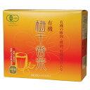 【お買上特典】有機梅干番茶・スティック (8g×40) 【無双本舗】