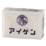 【お買上特典】固型石けん・アイゲン 220g