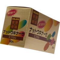 ナットウキナーゼエクセル(90粒)日本ファルマー