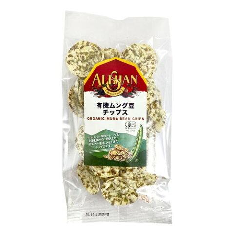 ムング豆チップス(緑豆チップス) (50g)【アリサン】