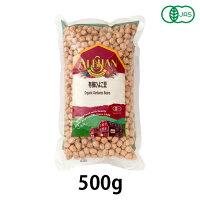 ひよこ豆(500g)
