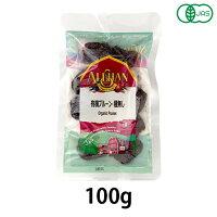 プルーン・種無し(100g)