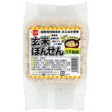 玄米ぽんせん (3枚)【健康フーズ】
