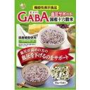 血圧サポートGABA 国産十六穀米 (15g×5袋)【種商】