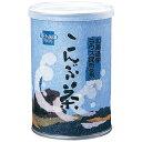 昆布茶 80g【健康フーズ】