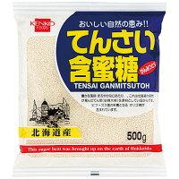 てんさい含蜜糖500g【健康フーズ】