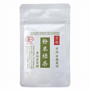 [购买特权]宇治有机种植粉状绿茶30g [Dosenbo茶店]