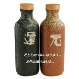 【3ヶ月以内の破損はメーカー補償付】 還元くん3 850ccボトル1本 OJIKA Industry 低電位水素水茶製造ボトル ※お色は選びいただけません・キャンセル不可
