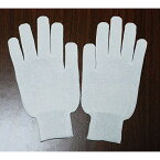 """【竹布特典】TAKEFU """"mamorinuno"""" ガーゼ手袋 S 【空飛ぶ竹ガーゼ社】※手首部分緒寸法が長くなり、患部をより保護しやすくなりました。"""